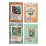 Четыре тома сказок Михаила Лепёшкина. Сказки бурого медведя.
