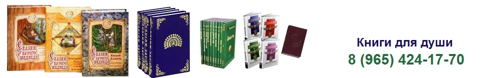 """Магазин """"Весница"""": книги для души"""