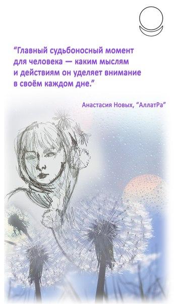 http://vesnitsa.ru/knigi-dlya-dushi/Anastasiya_Novyh_kupit_knika_Sensey_1_2_3_4_komplekt.html